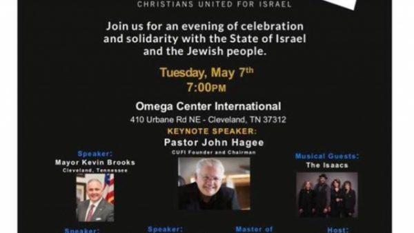 John Hagee at the Omega Center