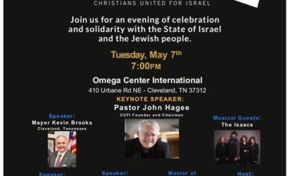 John Hagee at the Omega Center