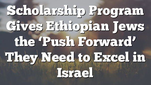 Scholarship Program Gives Ethiopian Jews the 'Push Forward' They Need to Excel in Israel