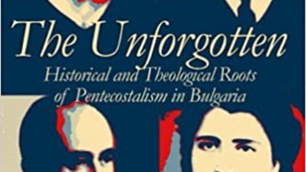 PENTECOSTAL CENTENNIAL in Bulgaria