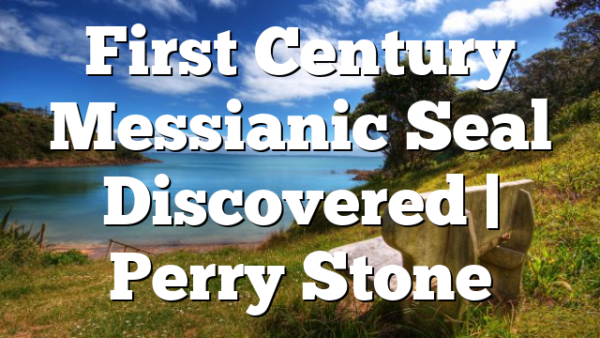 First Century Messianic Seal Discovered   Perry Stone